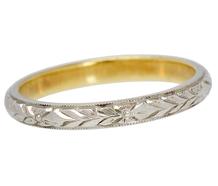 Art Deco Patterned Wedding Ring