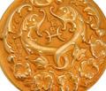 Zodiac Pisces Pendant from Sloan & Co.