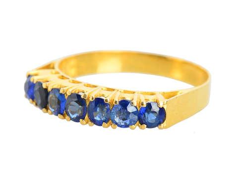 Vintage Seven Stone 18k Gold Ring